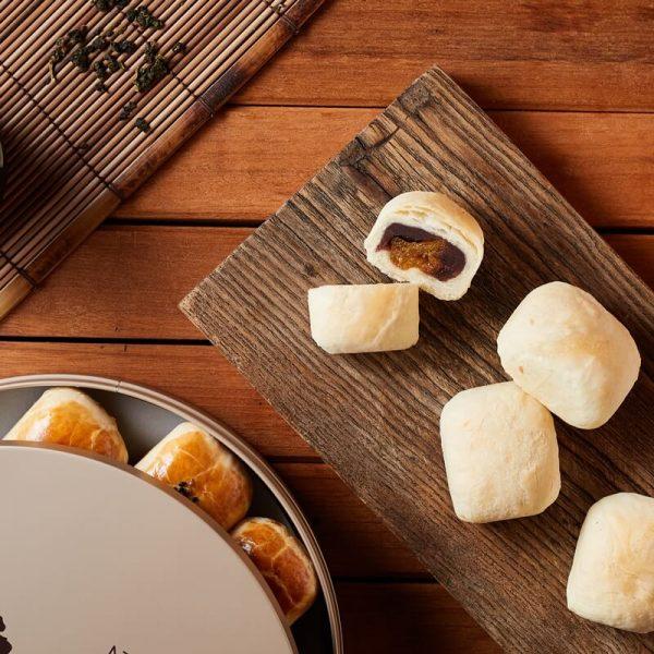 【台北御珍】酥式點心-豆沙金桔
