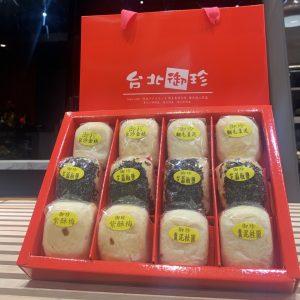 【台北御珍】酥式點心綜合口味 12入組合1