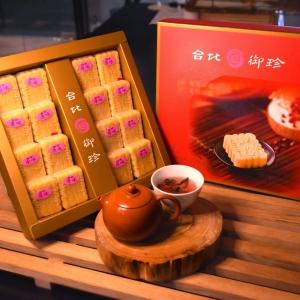 【台北御珍】綠豆黃16入禮盒-原味